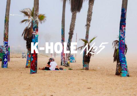 K-HOLE_5